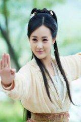 Hoàng Dung – Tiểu Long Nữ
