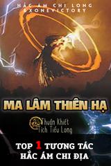 Ma Lâm Thiên Hạ (Bản Dịch)
