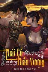 Thái Cổ Thần Vương (Dịch)